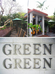 cafe green green.jpg