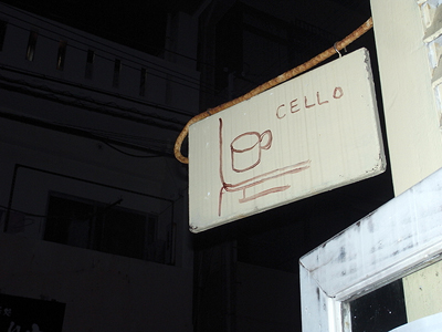 cello2014.JPG