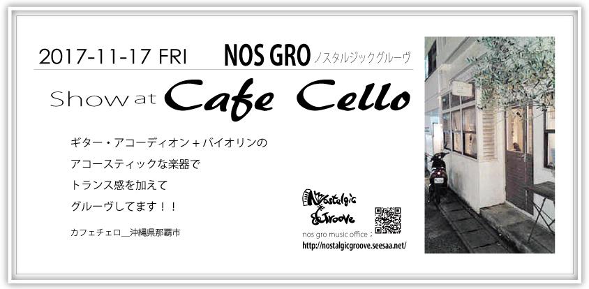 2017-111-17_Cello(2)b.jpg