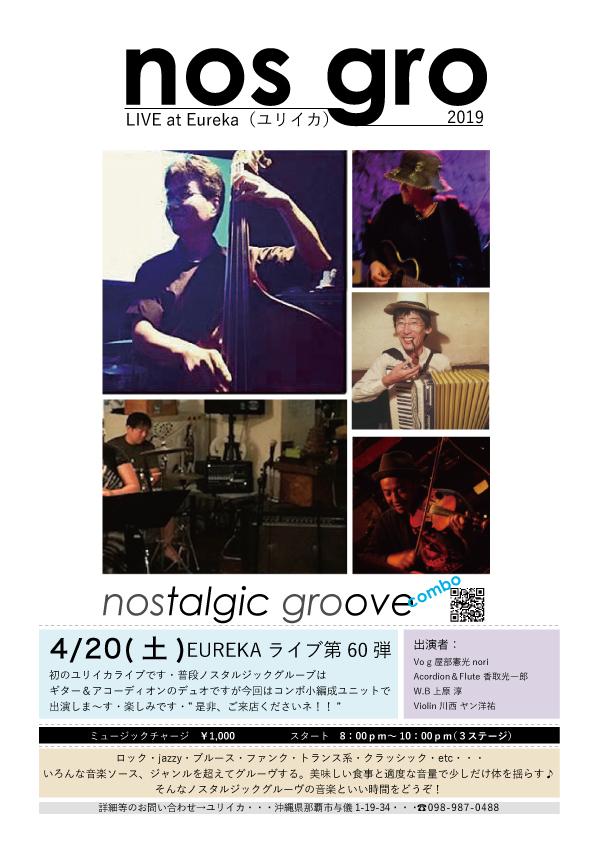 2019(4)Live-at--Eureka(ユリイカ).jpg