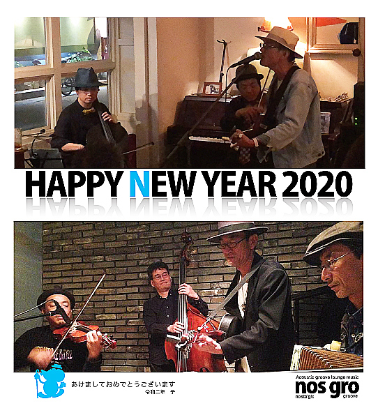 2020nos-gro_new-yearsa-greetings-card2(small).jpg