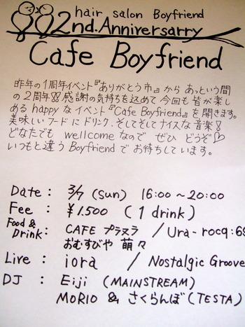 Boyfriend ( 2周年企画).jpg