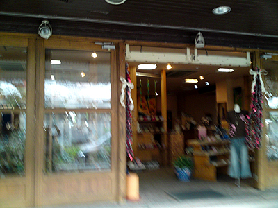 アジアンフレーバーズ 沖縄市2.JPG